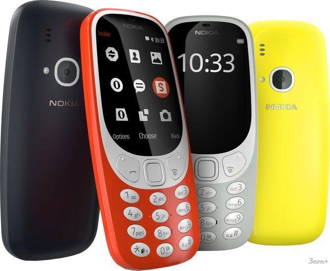 Мобильный телефон Nokia 3310 Dual SIM (синий)