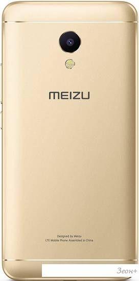 Смартфон MEIZU M5s 16GB Gold
