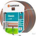 "Gardena Classic 19 мм (3/4"", 50 м) [18025]"