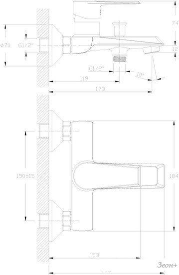 Смеситель Rossinka Silvermix RS28-31