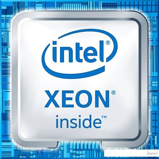 Процессор Intel Xeon E3-1270 v6