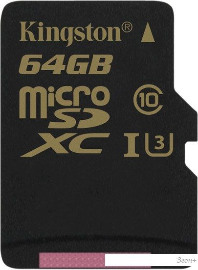 Карта памяти Kingston Gold microSDXC UHS-I (Class 3) U3 64GB [SDCG/64GBSP]