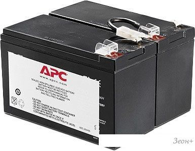 Аккумулятор для ИБП APC RBC109 (24В/9 А·ч)
