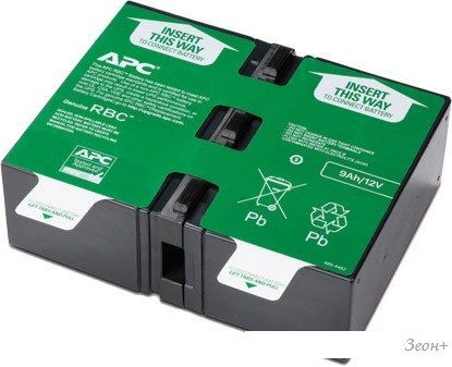 Аккумулятор для ИБП APC RBC124 (12В/9 А·ч)