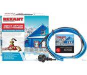 Саморегулирующийся кабель Rexant 15MSR-PB 20 м 300 Вт