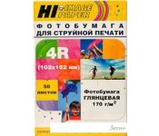 Фотобумага Hi-Black Hi-Image Глянцевая 10.2x15.2 170 г/кв.м. 50 л [A20292]