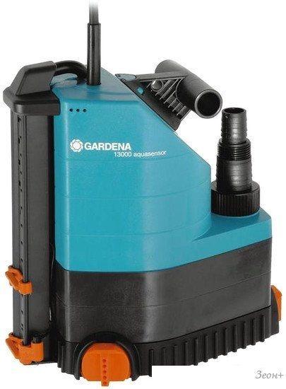 Насос Gardena 13000 аquasensor Comfort [1785-20]