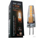Светодиодная лампа Gauss G4 2Вт 2700К [107707102]
