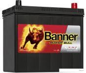 Автомобильный аккумулятор Banner Power Bull P45 23 (45 А·ч)