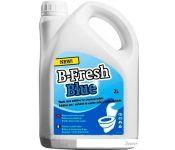 Жидкость для биотуалетов Thetford B-Fresh Blue
