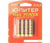 Батарейки Юпитер Max Power AAA 4 шт.[JP2202]