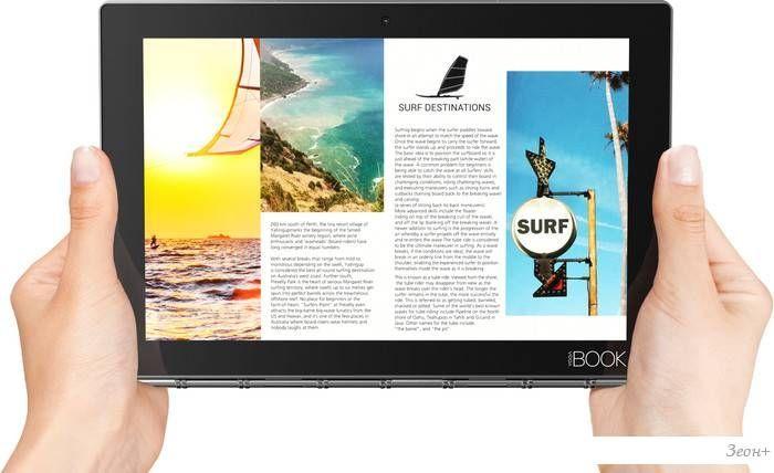 Планшет Lenovo Yoga Book YB1-X90L 64GB LTE [ZA0W0051RU]