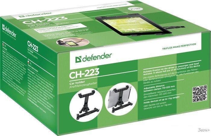 Автомобильный держатель Defender CH-223 [29223]