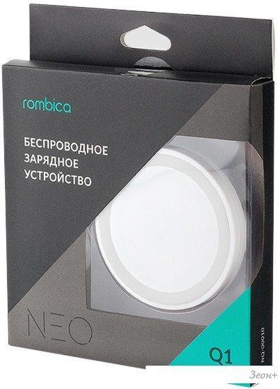 Зарядное устройство Rombica Neo Q1 [NQ00010]