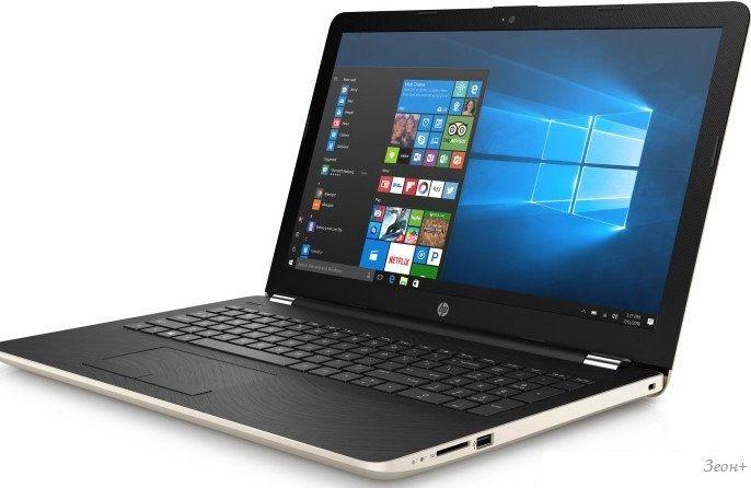 Ноутбук HP 15-bw507ur [2FM99EA]