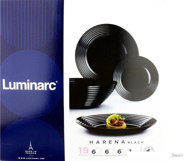 Столовый сервиз Luminarc Harena Black N1109