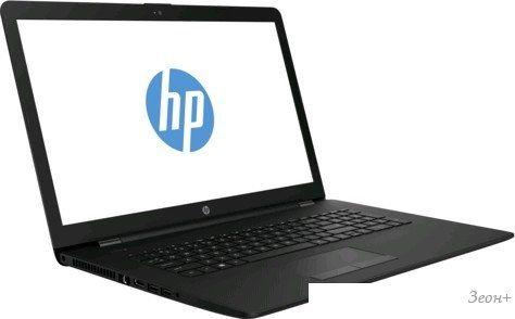 Ноутбук HP 17-bs043ur 2KG69EA