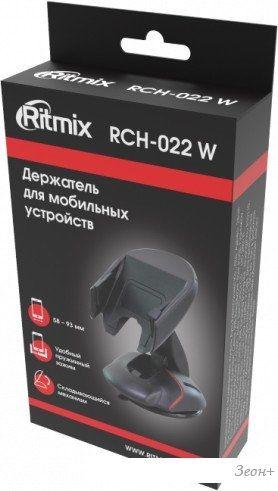 Автомобильный держатель Ritmix RCH-022 W
