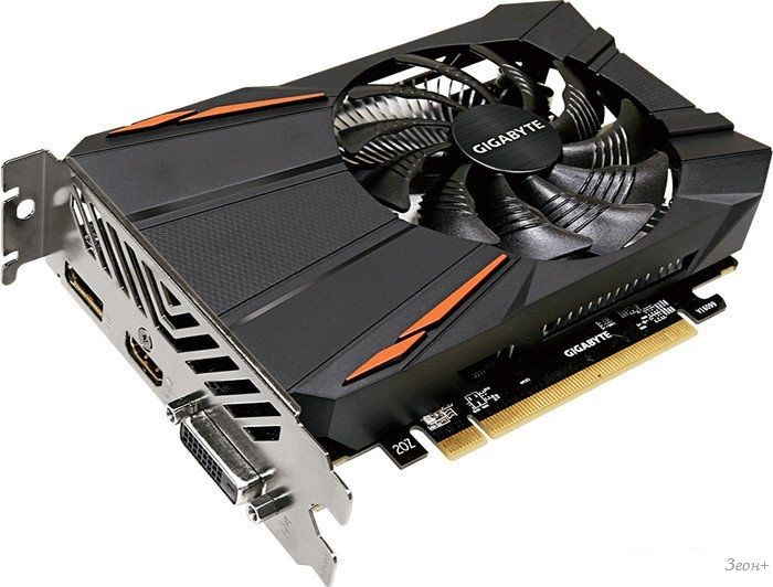 Видеокарта Gigabyte Radeon RX 560 OC 4G (rev. 2.0)