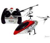 Вертолет Maya Toys MY115068