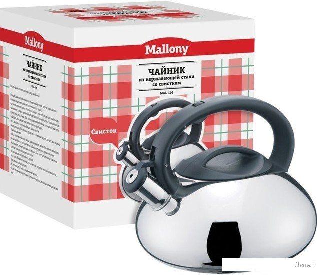 Чайник Mallony MAL-109