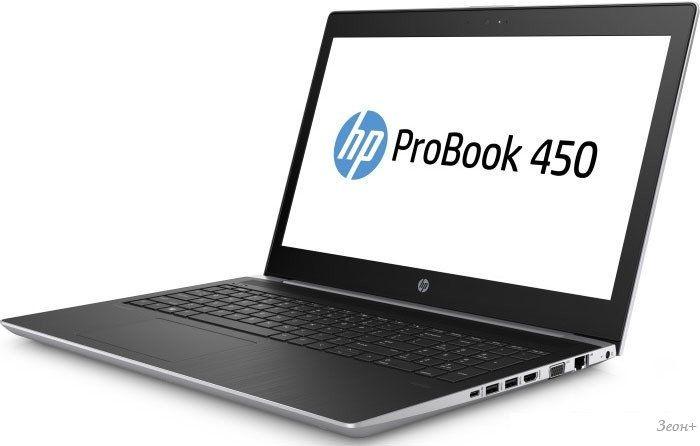 Ноутбук HP ProBook 450 G5 2UB70EA
