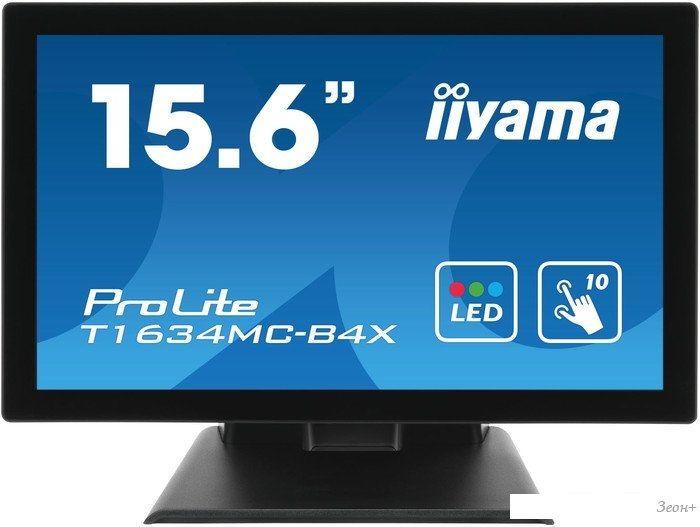 Монитор Iiyama ProLite T1634MC-B4X