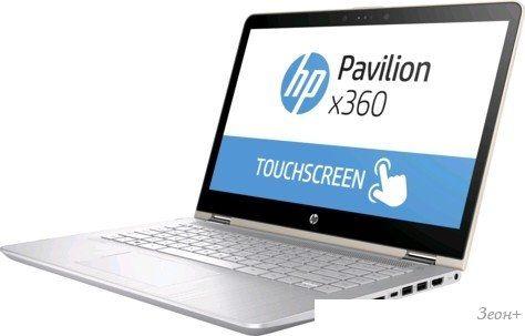 Ноутбук HP Pavilion x360 14-ba106ur 2PQ13EA