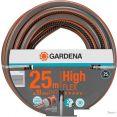 "Gardena HighFLEX 19 мм (3/4"", 25 м) 18083-20"