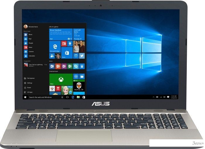 Ноутбук ASUS VivoBook Max X541UA-DM1656