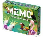 Настольная игра Бэмби Мемо - Пернатый мир