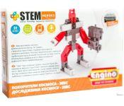 Конструктор Engino Stem Heroes SH22 Покорители Космоса. Зевс