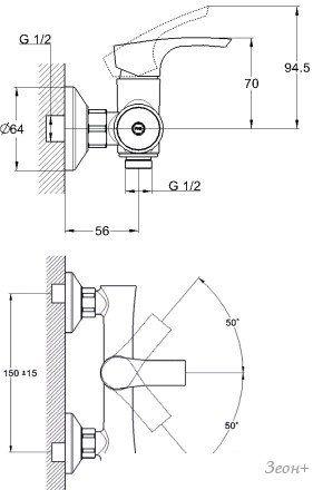 Смеситель Solone FAB5-A020