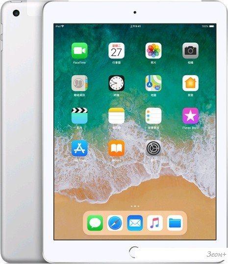 Планшет Apple iPad 128GB LTE (серебристый)