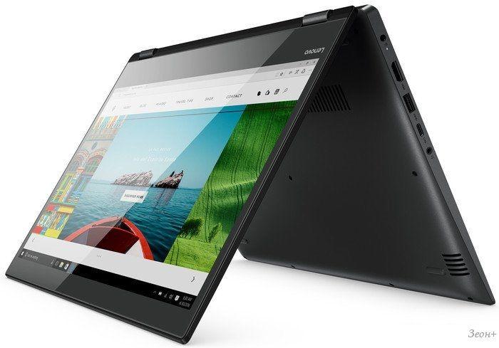 Ноутбук Lenovo Yoga 520-14IKB 81C8003SRK