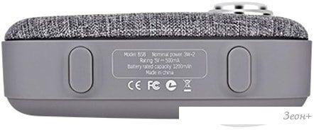 Беспроводная колонка Hoco BS8 (серый)