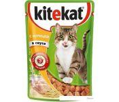 Корм для кошек Kitekat с курицей в соусе 0.085 кг