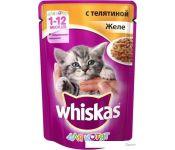 Корм для кошек Whiskas для котят желе с телятиной 0.085 кг
