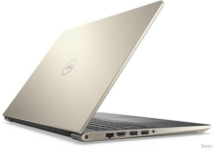 Ноутбук Dell Vostro 15 5568-9881