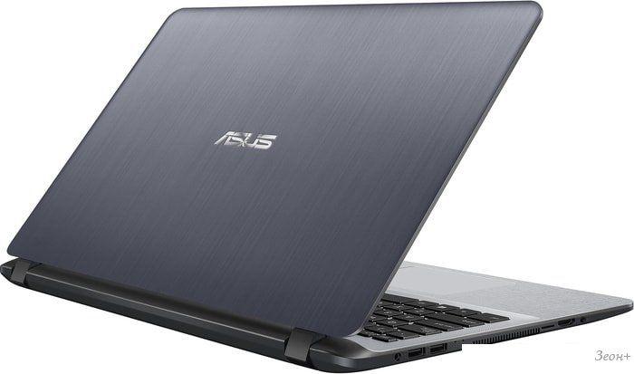 Ноутбук ASUS X507UB-EJ044T