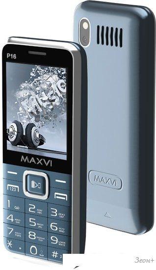 Мобильный телефон Maxvi P16 (маренго)