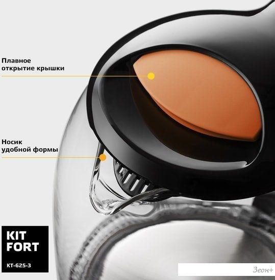 Чайник Kitfort KT-625-3 (черный/оранжевый)