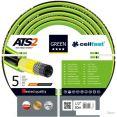 "Cellfast ATS2 (1/2"", 50 м) 15-101"