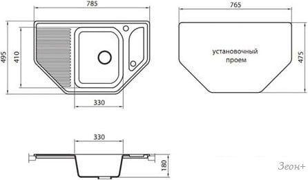 Кухонная мойка Granicom G002 (кремовый)