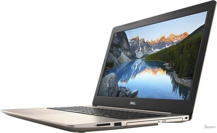 Ноутбук Dell Inspiron 15 5570-7871