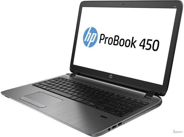 Ноутбук HP ProBook 450 G3 3KX97EA