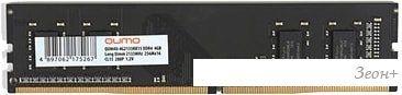 Оперативная память QUMO 8GB DDR4 PC4-17000 QUM4U-8G2133CC15