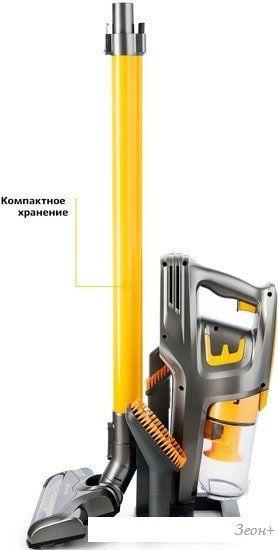 Пылесос Kitfort KT-534-1