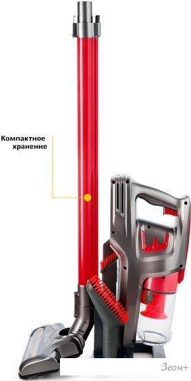 Пылесос Kitfort KT-534-2