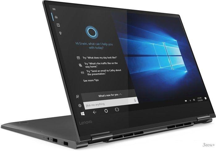 Ноутбук Lenovo Yoga 730-15IKB 81CU0018RU